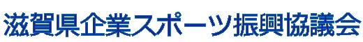 滋賀県立柳ケ崎ヨットハーバー