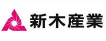 新木産業株式会社