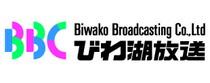 びわ湖放送株式会社