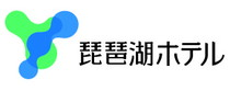 京阪ホテルズ&リゾーツ株式会社 琵琶湖ホテル