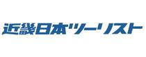 株式会社近畿日本ツーリスト関西