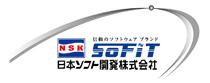 日本ソフト開発株式会社