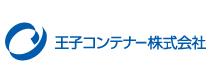 王子コンテナー株式会社 滋賀工場