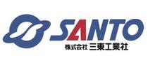 株式会社三東工業社