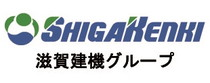 滋賀建機株式会社