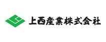 上西産業株式会社