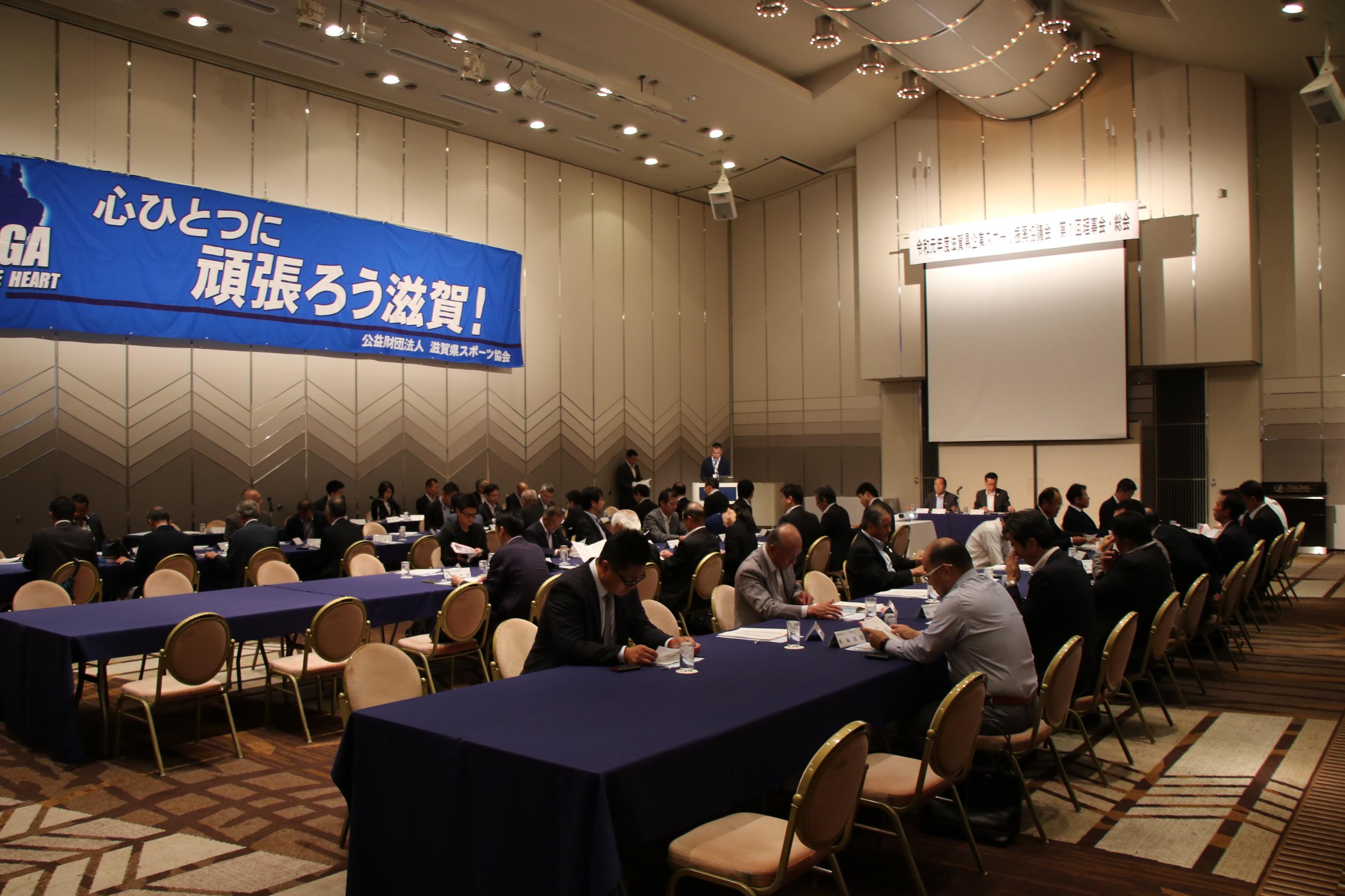 令和元年度 第1回理事会・総会を開催しました!