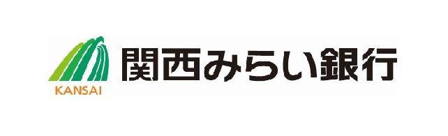 県立琵琶湖漕艇場のネーミングライツパートナーが株式会社関西みらい銀行に決定!