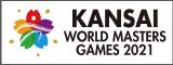 関西ワールドマスターズゲームズ2021