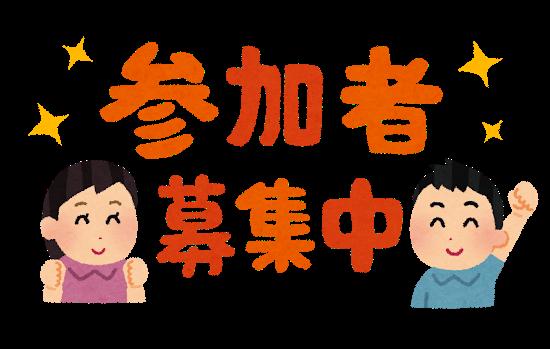 令和元年度(2019年度)教室情報!!