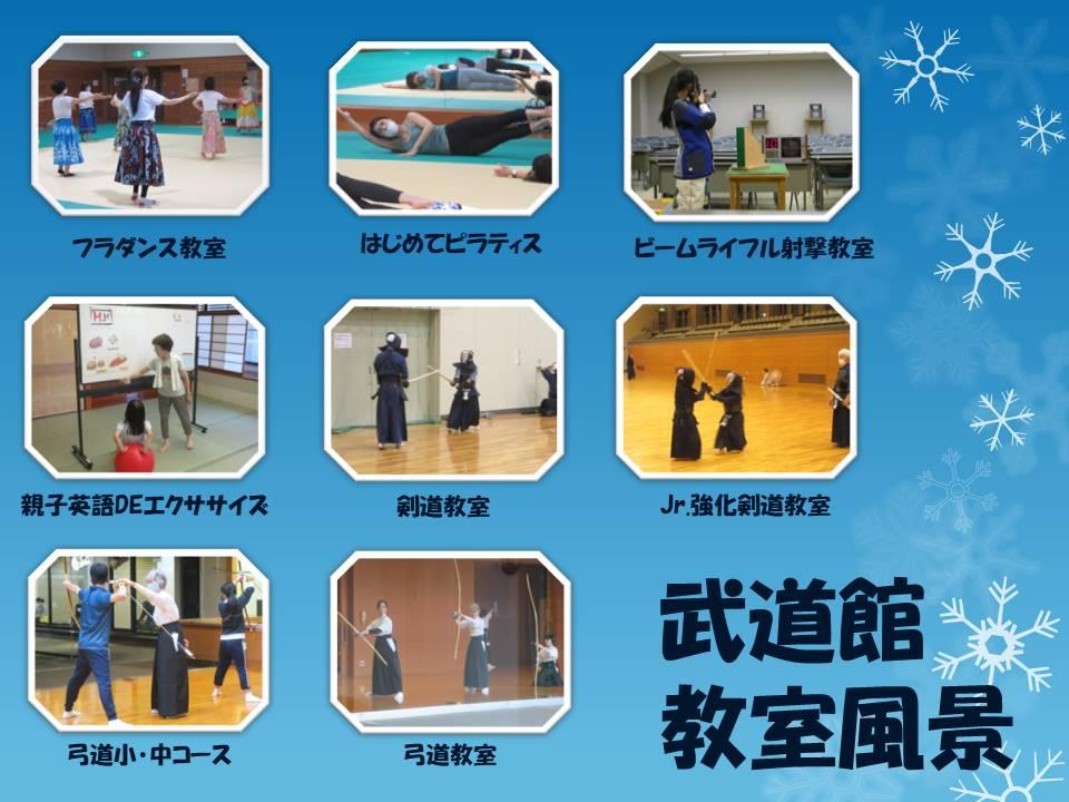 教室風景【1/9 フラダンス教室 更新しました】