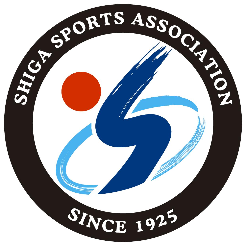 2019年度 滋賀県民総スポーツの祭典