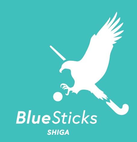 ホッケーチーム「BlueSticks SHIGA」の公式HPが開設されました!