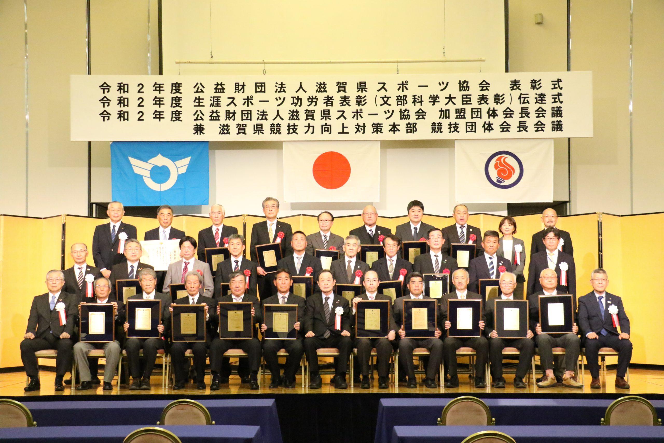 令和2年度公益財団法人スポーツ協会表彰式 生涯スポーツ功労者表彰(文部科学大臣表彰)伝達式
