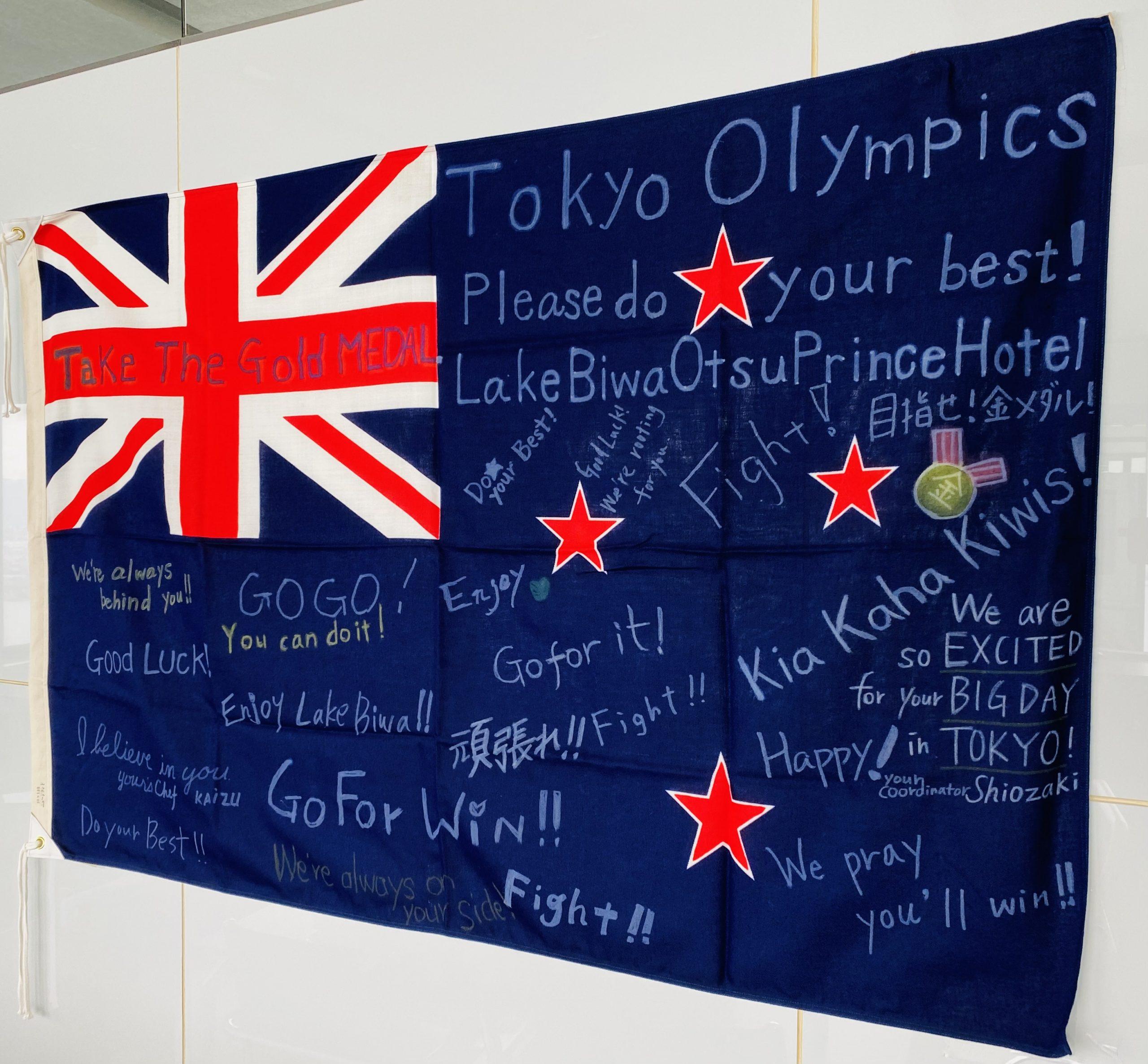 東京2020オリンピック ニュージーランドボートチーム事前合宿 交流事業