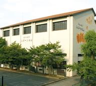 滋賀県立スポーツ会館